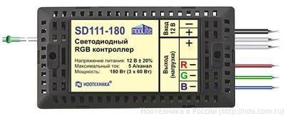 Контроллер NooLite Гранит БЗ-150-Т